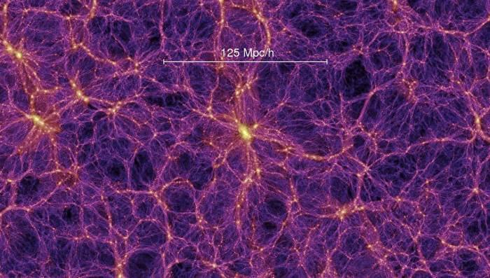 Картинки по запросу обсерватории DAMPE